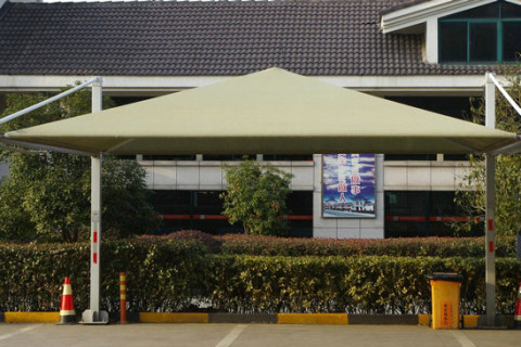 bat che, Parking Shade Cloth, Car Park Shade Fabric, Parking Shade Cover, Carport Shade Cloth, Carport Shade Fabric, Shade Cloth Roll, Car Parking Shade Cloth Supplier, Car Park Shade Fabric Supplier, Parking Shade Cover Supplier, Carport Shade Cloth Supplier, Carport Shade Fabric Supplier, Shade Cloth Roll Supplier, Car Parking Shade Cloth Manufacturer, Car Park Shade Fabric Manufacturer, Parking Shade Cover Manufacturer, Carport Shade Cloth Manufacturer, Carport Shade Fabric Manufacturer, Shade Cloth Roll Manufacturer